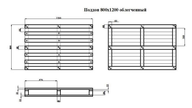 Облегченный поддон 800x1200